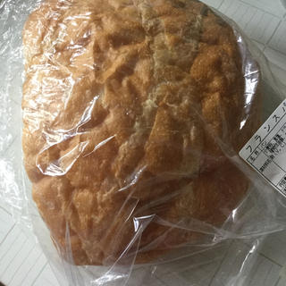まんまるい美味しいふんわりフランスパン 数量限定
