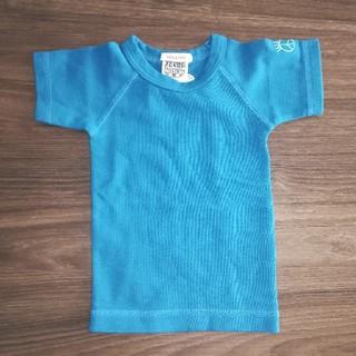 エフオーキッズ(F.O.KIDS)のエフオーキッズ F.O.KIDS Tシャツ(Tシャツ)