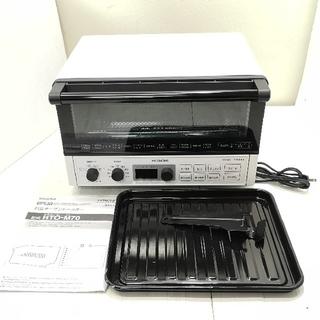 ヒタチ(日立)のyukiさん専用新品HITACH 日立オーブントースター HTO-M70(調理機器)