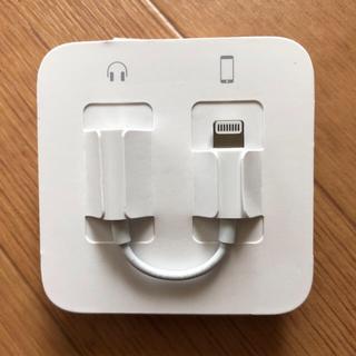アップル(Apple)のiphone  アップル純正 変換アダプター(変圧器/アダプター)