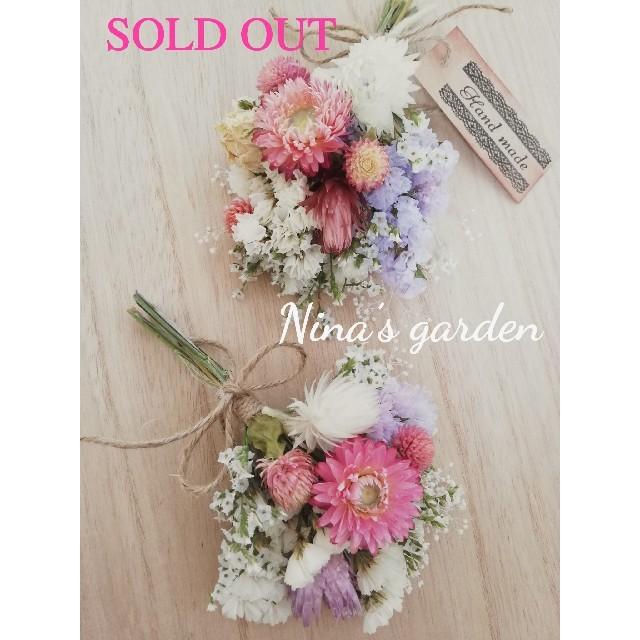 ドライフラワー*°♡Natural Flower ミニスワッグ2点セット ハンドメイドのフラワー/ガーデン(ドライフラワー)の商品写真