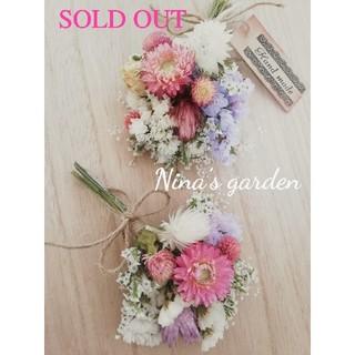 ドライフラワー*°♡Natural Flower ミニスワッグ2点セット(ドライフラワー)