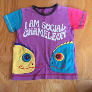 ブーフーウー(BOOFOOWOO)のブーフーウー カメレオン Tシャツ(Tシャツ/カットソー)