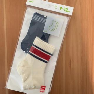 ユニクロ(UNIQLO)の【新品 未使用】UNIQLO ベビー 靴下*2足セット 9cm-12cm(靴下/タイツ)
