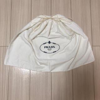 プラダ(PRADA)のプラダ保存袋 大(その他)