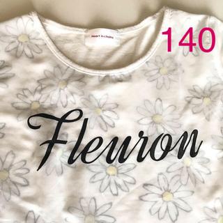 シマムラ(しまむら)の140 女児 デザインTシャツ(Tシャツ/カットソー)