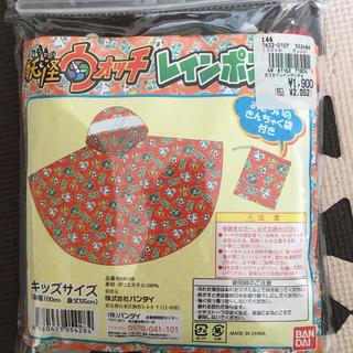 バンダイ(BANDAI)のかっぱ(新品)(レインコート)