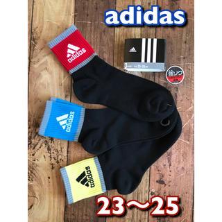 アディダス(adidas)のadidas★3足組(靴下/タイツ)
