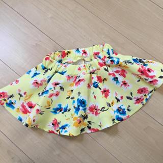 サニーランドスケープ(SunnyLandscape)の花柄スカート 80(スカート)