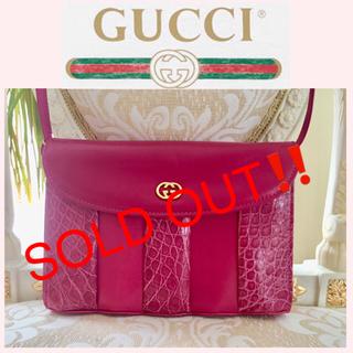 8d7e04534f9b グッチ(Gucci)の激レア GUCCI クロコダイル ピンク ショルダーバッグ クラッチバッグ(ショルダー