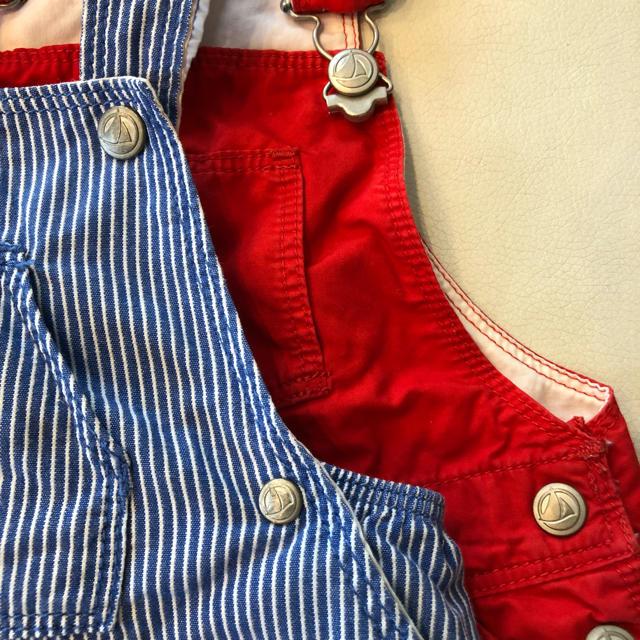 PETIT BATEAU(プチバトー)の美品☆プチバトー サロペット2枚/ショートオールbabygapH&M キッズ/ベビー/マタニティのベビー服(~85cm)(カバーオール)の商品写真