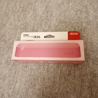ニンテンドー3DS(ニンテンドー3DS)のNew任天堂3DS 充電台(その他)