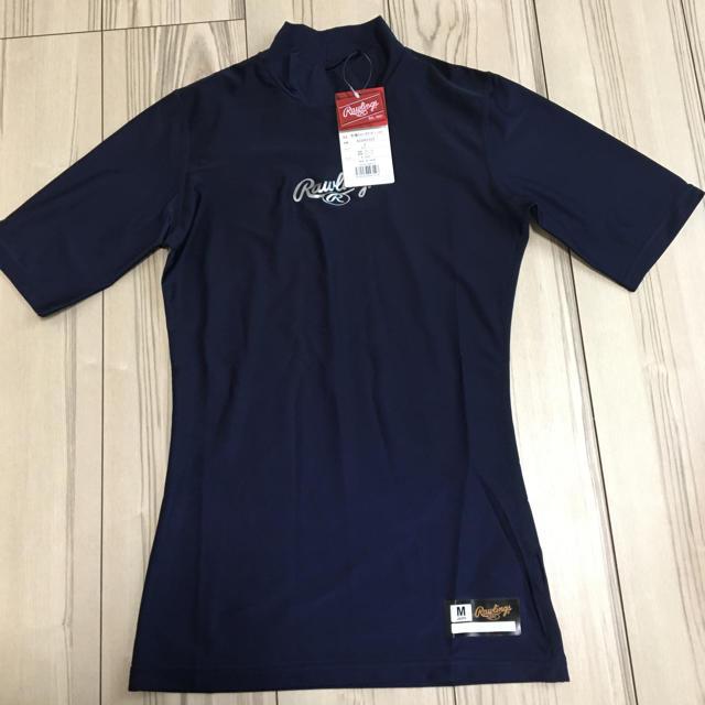 Rawlings(ローリングス)の半袖 アンダーシャツ スポーツ/アウトドアの野球(ウェア)の商品写真