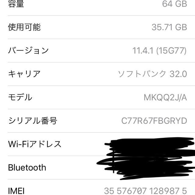 Apple(アップル)のiPhone6s  64GB ゴールド スマホ/家電/カメラのスマートフォン/携帯電話(携帯電話本体)の商品写真