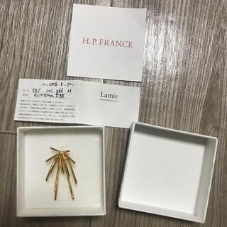 アッシュペーフランス(H.P.FRANCE)のアッシュペーフランス イヤリング最終価格(イヤリング)