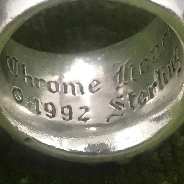 Chrome Hearts(クロムハーツ)のクロムハーツ 指輪 フローラルダイア メンズのアクセサリー(リング(指輪))の商品写真