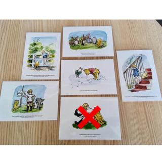 クマノプーサン(くまのプーさん)のくまのプーさん展 ポストカード 5枚(写真/ポストカード)