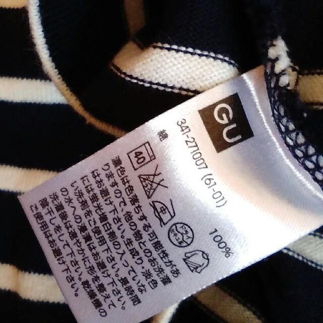GU(ジーユー)のGUレディース長袖TシャツMサイズ レディースのトップス(Tシャツ(長袖/七分))の商品写真