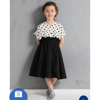 プティマイン(petit main)のタグ付き新品♡b-room 今季 ギャザーロングスカート 90.110cm(スカート)