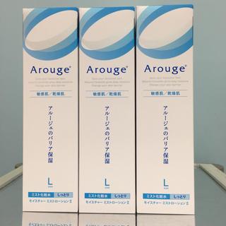 アルージェ(Arouge)のアルージェモイスチャーミストローションⅡ Lしっとり220mlx3本(化粧水/ローション)