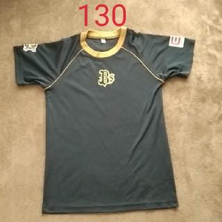 オリックスバファローズ(オリックス・バファローズ)のオリックスバファローズ 子ども用Tシャツ&マスコットツインバット  (Tシャツ/カットソー)