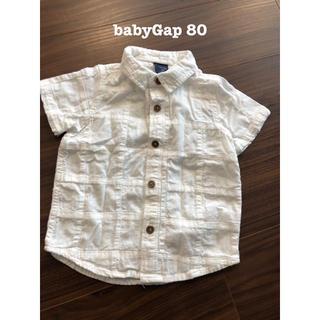 1c01b6843cb8ed ギャップキッズ シャツ/カットソー(ベビー服)の通販 82点 | GAP Kidsの ...