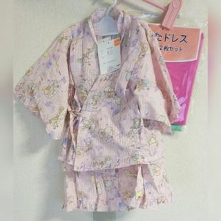 212c65a4a4078 サンリオ(サンリオ)の新品100キキララゆかたドレス(甚平 浴衣)