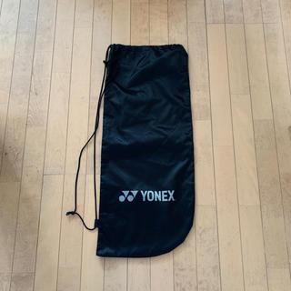 YONEX - 未使用品   テニスラケットケース  ヨネックス  YONEX