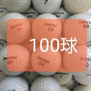 ブリヂストン(BRIDGESTONE)のロストボール ツアーステージ 100球(その他)