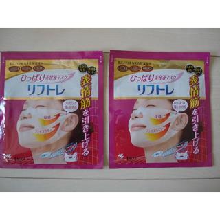 コバヤシセイヤク(小林製薬)のリフトレ ひっぱり美容液マスク 2個(パック/フェイスマスク)