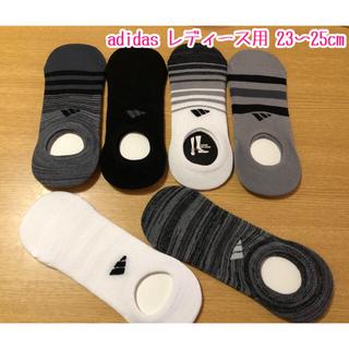 アディダス(adidas)のanh41様専用✪adidas靴下6足セット& puma スポーツブラ2枚(ソックス)