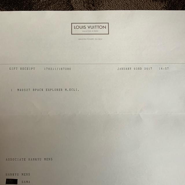 LOUIS VUITTON(ルイヴィトン)のルイヴトン・バックパックエクスプローラー・モノグラムエクリプス(M40527) メンズのバッグ(その他)の商品写真