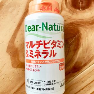 アサヒ - ディアナチュラ マルチビタミン&ミネラル 200粒 (50日分)