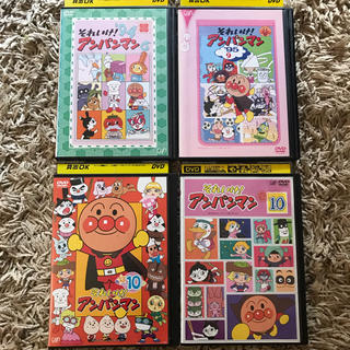 アンパンマン(アンパンマン)のアンパンマン DVD セット(キッズ/ファミリー)