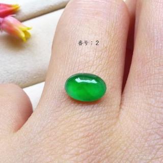 最近入手した翡翠 おお好きなリング ピアス ネックレスなんか作りましょう(リング(指輪))