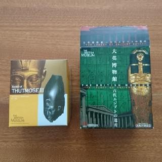 カイヨウドウ(海洋堂)の海洋堂フィギュア 大英博物館古代エジプトの遺産 トトメス三世像(頭部) (その他)