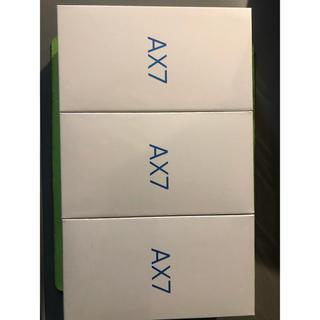 アンドロイド(ANDROID)のoppo AX7 3台セット!ショーさん専用(スマートフォン本体)