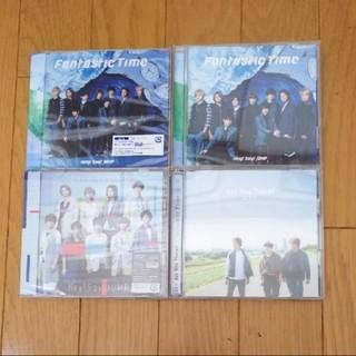 ヘイセイジャンプ(Hey! Say! JUMP)のHey! Say! JUMP CD 4枚セット(ポップス/ロック(邦楽))