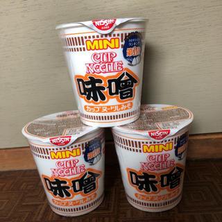 ニッシンショクヒン(日清食品)のミニカップヌードル味噌(麺類)