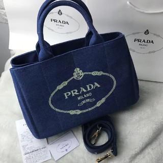 f248d251748d PRADA - レディース 新作 安い 激安 特価 限定 PRADA [ カバン ] プラダ 鞄