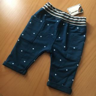 シマムラ(しまむら)の新品 星柄 ハーフパンツ 90cm(パンツ/スパッツ)