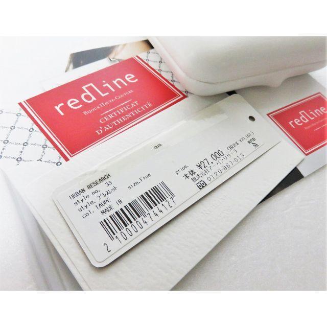 H.P.FRANCE(アッシュペーフランス)の定価2.9万 新品 red line ブレスレット TAUPE レッドライン  レディースのアクセサリー(ブレスレット/バングル)の商品写真