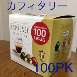 コストコ(コストコ)の☆新品  未開封  カフィタリー  100PK☆(コーヒー)