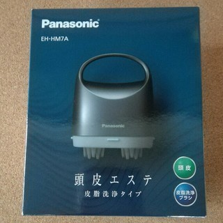 パナソニック(Panasonic)の最新 Panasonic 頭皮エステ 皮脂洗浄タイプ(マッサージ機)