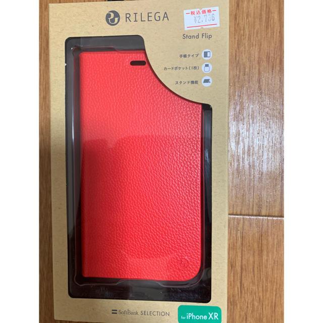 iphone8 ケース 手帳型 ブランド 、 Softbank - アイホンXR💗レッド💗手帳型ケース💗新品💗の通販 by ライオンキング's shop|ソフトバンクならラクマ