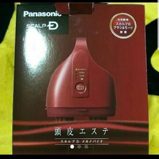 パナソニック(Panasonic)のそらとぷりん様専用(マッサージ機)