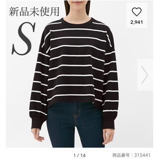ジーユー(GU)のGU ボーダーオーバーサイズT ブラック S (Tシャツ(長袖/七分))