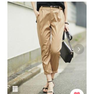 ラウンジドレス(Loungedress)のラウンジドレス 裾ねじりパンツ Loungedress(クロップドパンツ)