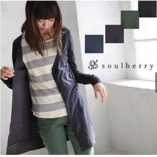 ソルベリー(Solberry)のsoulberryz🍒 カーディガン LL[L~LL](カーディガン)