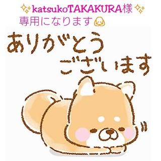 ソルベリー(Solberry)のkatsukoTAKAKURA専用になります🙇✨ カーディガン LLサイズ(カーディガン)